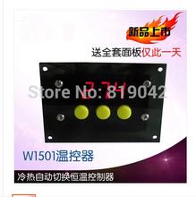 W1501 termostato cambia automáticamente 25 – – 37 grados ajustable termostato automático de retardo de alarma alta y baja temperatura