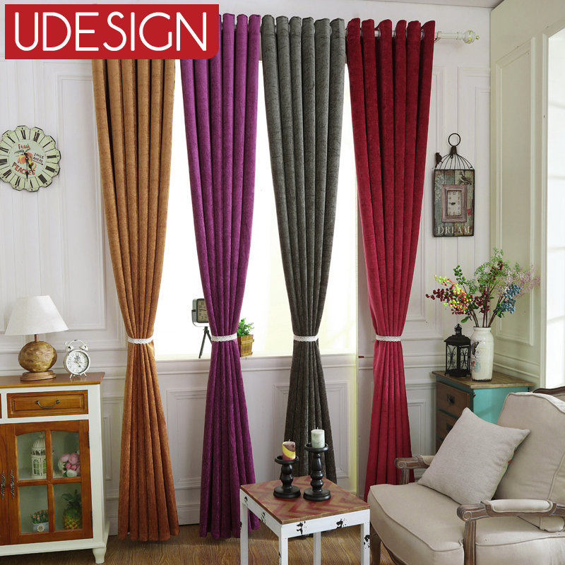Luxury Chenile Solid Color Thick Blackout Curtains for Living Room Bedroom Curtains Modern Window Curtains Drapes Ready Made