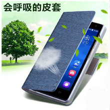 Buy Flip Phone Case Sony Xperia M2 S50h/M2 Dual D2302/ M2 Aqua D2403 D2406 Leather Cover Stand Wallet Card Holder Free for $2.51 in AliExpress store
