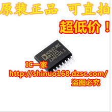 Free shippin 2 AD637JRZ AD637JR AD637 AD SOP16 new original - SZ Integrated circuit store