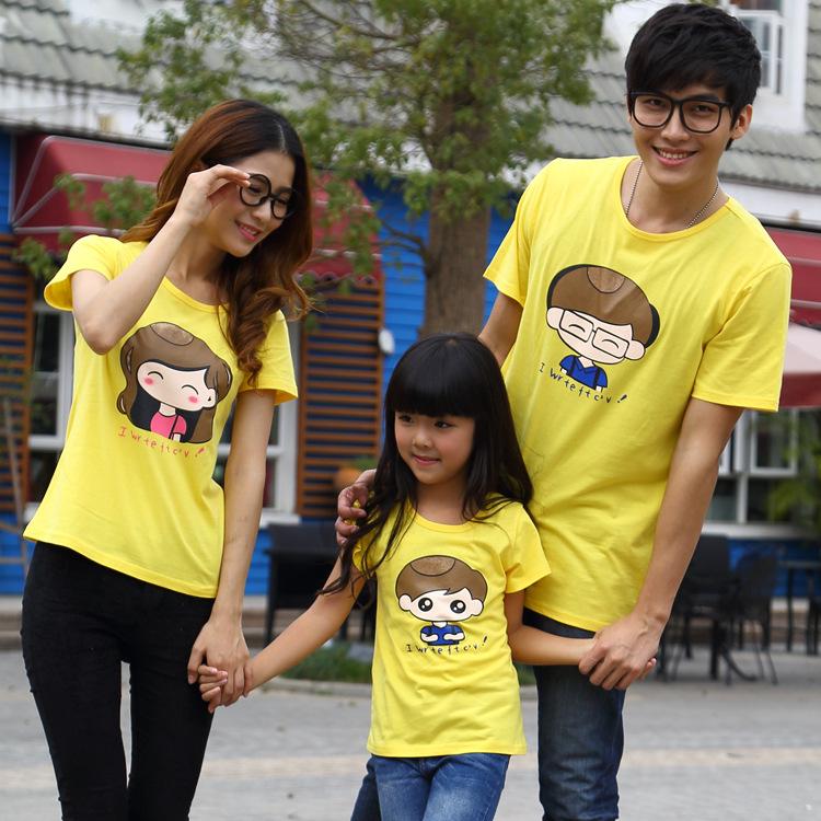 Martin family clothing store