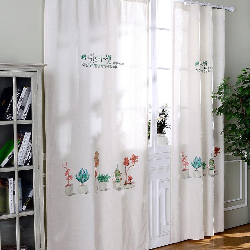 rideaux porte fenetre cuisine de luxe ray cuisine porte rideaux chambre rideau drap semipanne. Black Bedroom Furniture Sets. Home Design Ideas