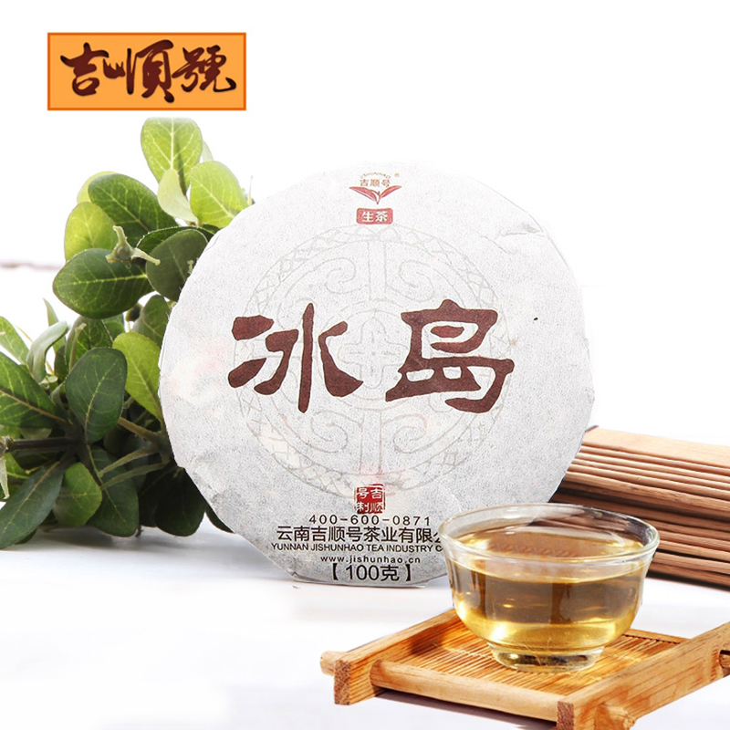 Гаджет  New Arrival Yunan Raw Puer Tea Iceland JiShunHao Shen Pu er Tea 100g Chinese Scented Taste Lubrication Puerh Tea Green Food None Еда