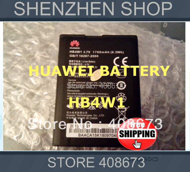 HB4W1 battery For Huawei 1700mAh Hua wei G510 T8951 U8951d Y210c C8951 C8813 Free shipping Airmail HK+tracking code