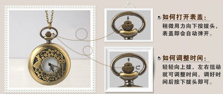 Восточные элегантность Г-Жа ретро классический мужской стол автоматические механические часы бизнес часы ретро