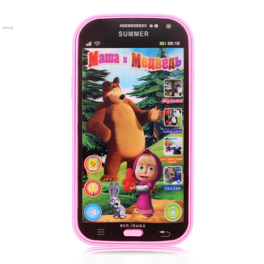 Hot Mobile Baby Phone Toy Talking Masha and Bear Language Learning Children Education Machine(China (Mainland))