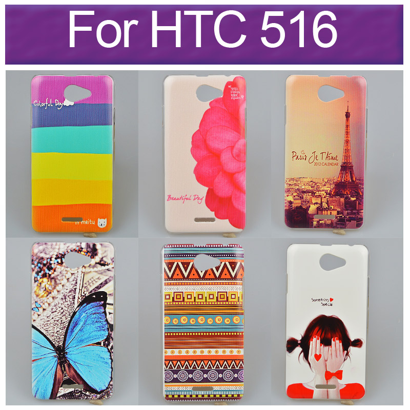 Гаджет  For HTC Desire 516 D516w Dual SIM case Good Quality Back Case For HTC 516 Cover None Телефоны и Телекоммуникации