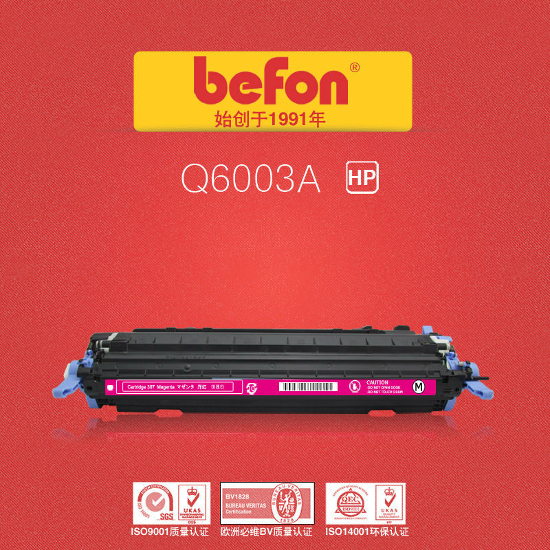 toner Q6000A OEM toner cartridge for hp 124a for HP Q6000A Q6001A Q6002A q6003a 1600 1600n 2600 2600n 2600dn toner-free shipping(China (Mainland))