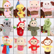 Mixed batch of new large cartoon puppet super nanny little yellow man Animal Finger velvet cloth dolls from 1 approved(China (Mainland))