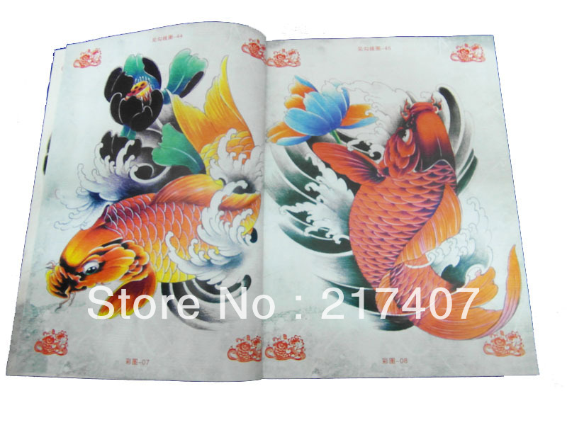 China travel book picture more detailed picture about for Koi fish price guide