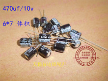 10V / 470UF 470uf / 10v electrolytic capacitor line 6 * 7 high-quality new can Penhold(China (Mainland))