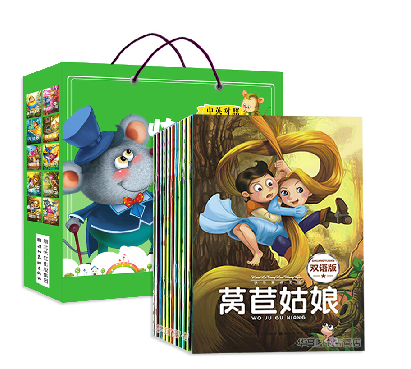 10 books /set ,Chinese English bilingual children's stories book chinese books set for kids with lovey picture,size :15 * 21cm(China (Mainland))