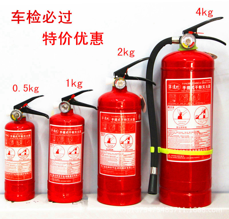 2015 New Arrival Fire Extinguisher Fire extinguishers Prices Abc Fire extinguishers Price Fire(China (Mainland))