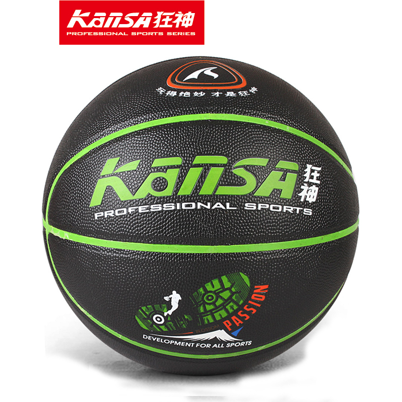 Wholesale or retail NEW Brand Cheap Basketball Ball PVC Leather Materia Official Size7 Basketball Free Net Bag+ Needle+Pump(China (Mainland))