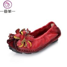 Spring And Autumn Loafers Women's Flat Shoes Woman Personality Handmade Shoes Genuine Leather Soft Outsole Shoes Women Flats(China (Mainland))