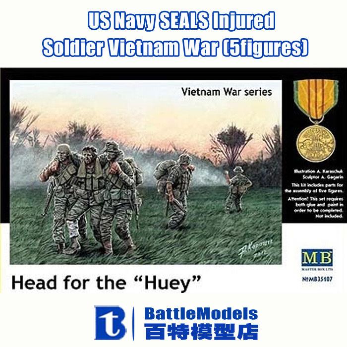 Master Box MODEL 1/35 SCALE military models #35107 US Navy SEALS Injured Soldier Vietnam War (5figures) plastic model kit(China (Mainland))