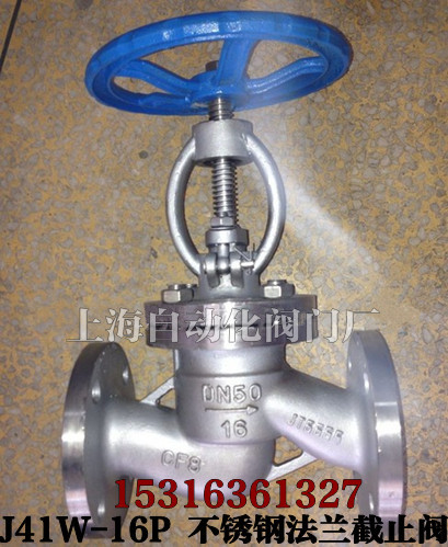 Shanghai -J41W-16P stainless steel flange globe valve steam stop valve petrochemical corrosion DN80(China (Mainland))