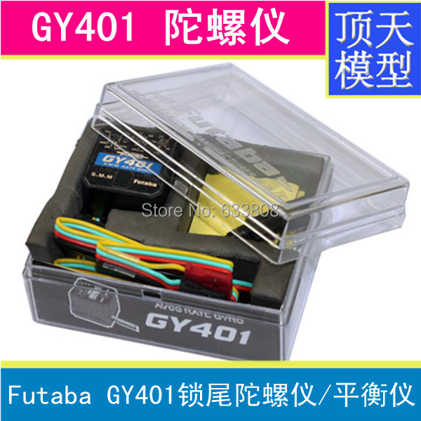 Remote control model aircraft helicopter futaba gyroscope gy401 senior spinning top diy rc toy lock fpv air instrument balancing(China (Mainland))