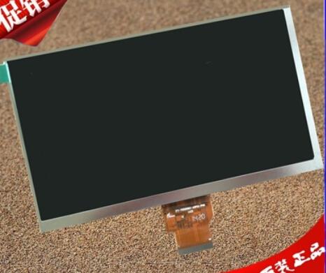 [해외]새로운 LCD 디스플레이 7