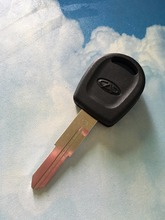 High quality free shipping Key Shell for Chery