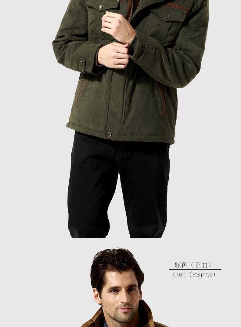 Скидки на Стоять воротник Плюс размер L-4XL 5XL 6XL 7XL (bust156cm) мужская большой размер пальто теплая куртка мягкий верблюда и армии зеленая альтернатива
