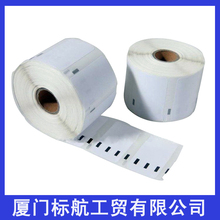 5x rolls with 1000 DYMO Compatible labels dymo 11354