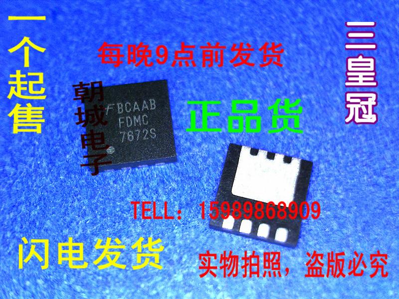 Цена FDMC7672S