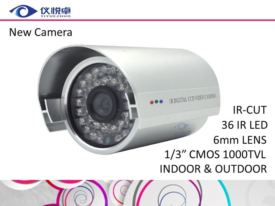 New 1/3 CMOS HD 1000TVL Security CCTV Camera System Waterproof Night Vision Infrared Led IR ICR Video Surveillance Camera DVR <br><br>Aliexpress