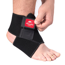 1pcs Adjustable Ankle Guards Exercise Ankle Support  Sport  Protective Gear  HH05A002-B(China (Mainland))
