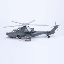 Free Shipping! Good Touching Rich Colors Building Blocks WZ-10 Fiery Thunderbolt Helicopter Gunships 304PCS Toy For Children