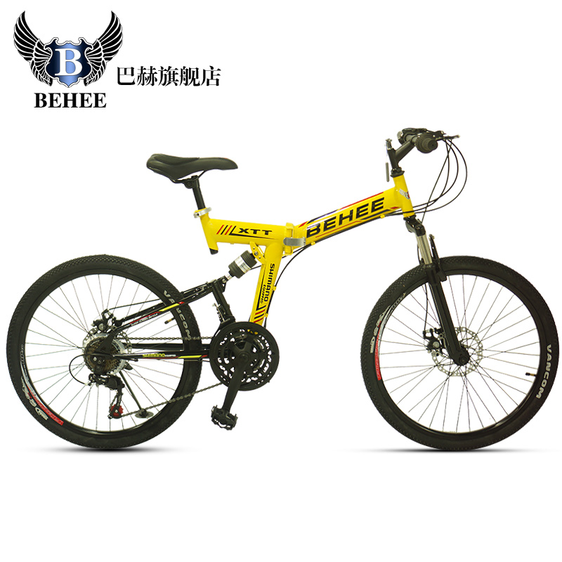 Bikes Online Cheap bicycle mountain bike disc