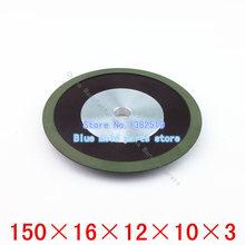 Herramientas lijadora de banda altas concentraciones de resina diamante muela rueda de tungsteno Hacksaw especificación 150 * 16 * 12 * 10 * 3
