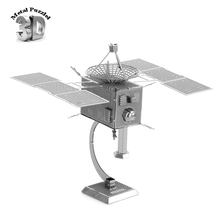 3D Metal Puzzles Earth Laser Cut Model Jigsaws DIY New Year Gift Building Model Educational Toy for Kids Artificial Satellite