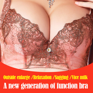 Single-bra Bra shop collection Furu gather adjustment type thin ladies bra underwear bag mail organic cotton mastectomy bras(China (Mainland))