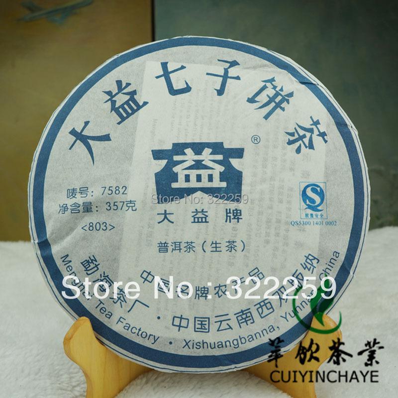[GREENFIELD] 2008 Premium Yunnan MengHai Dayi TAETEA 7582 Raw Sheng Uncooked Puerh Puer Tea 357g Slimming Tea(China (Mainland))
