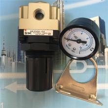 Buy AR2000-02 SMC Pneumatic mini air pressure regulator pressure gauge thread 1/4 inch air treatment units for $9.00 in AliExpress store