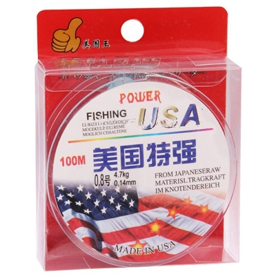 Hot!New!100m Extra Strong 0.8# 0.14mm 4.7kg Power USA Fishing Line (Baby Blue)(China (Mainland))