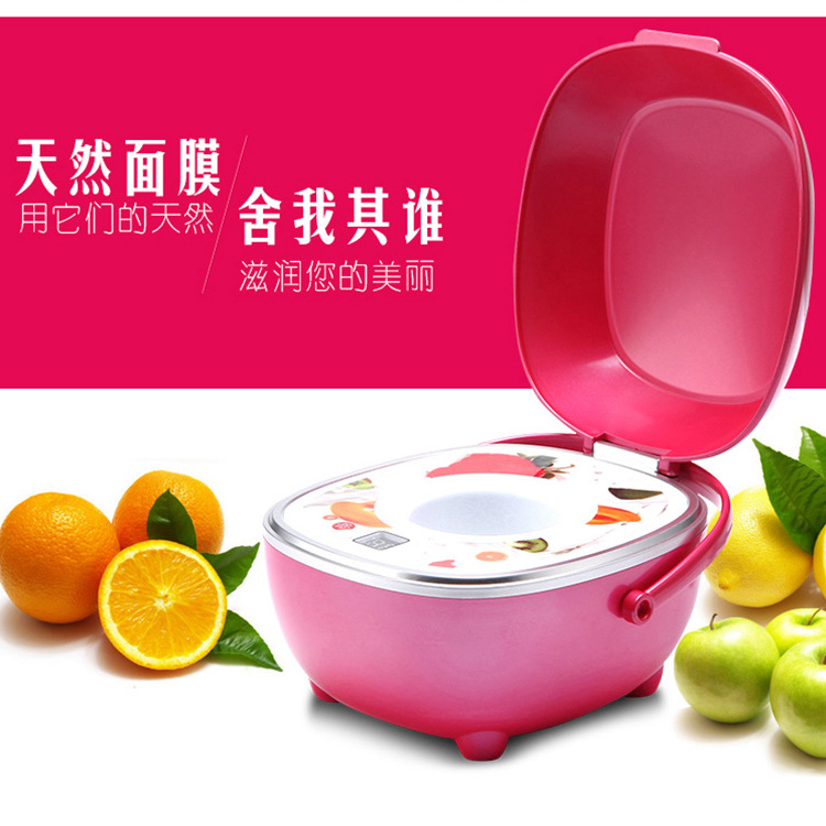 The new fruit and vegetable facial mask machine multifunctional fruit and vegetables to ensure the quality of fruit and vegetabl<br><br>Aliexpress