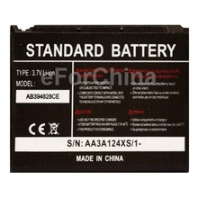Mobile Phone Battery Mobile Cell Celular Phone Bateria Bateryfor Samsung Tocco Lite / S5230
