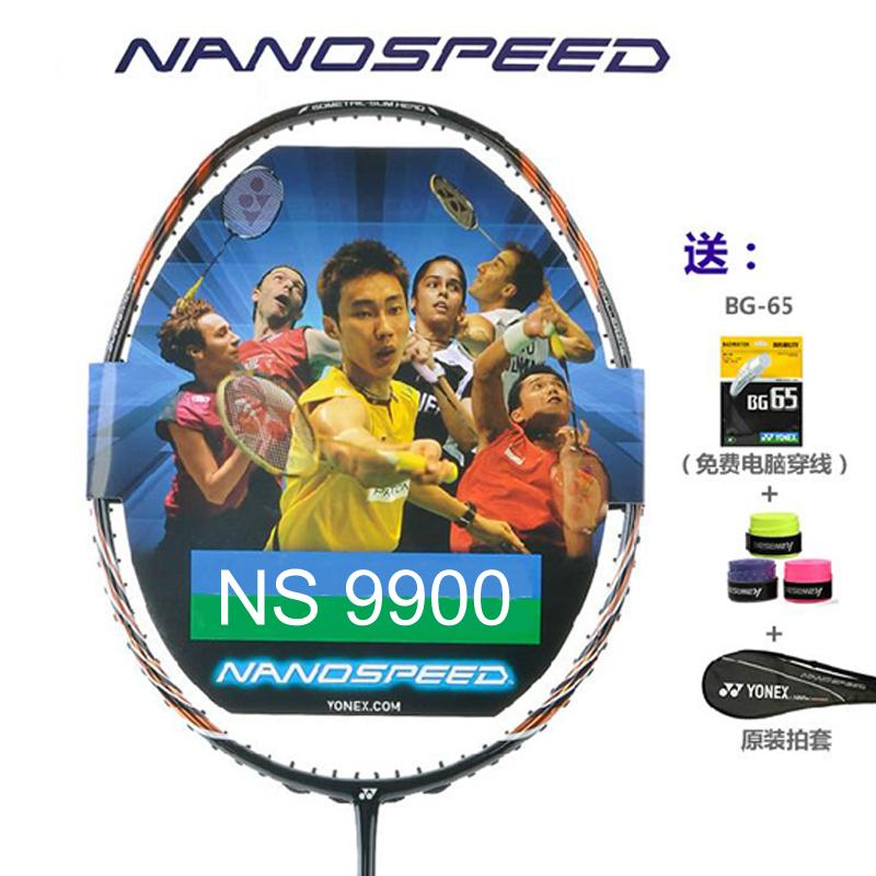 badminton racket nanospeed 9900 fb badminton string(China (Mainland))
