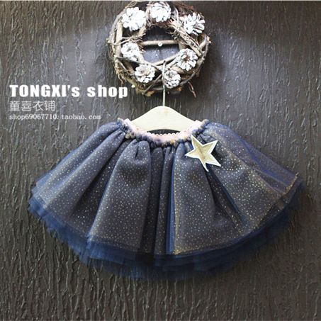 2016 spring new girls Children Lei mesh yarn multi-pointed star shining pleated skirt tutu veil<br><br>Aliexpress