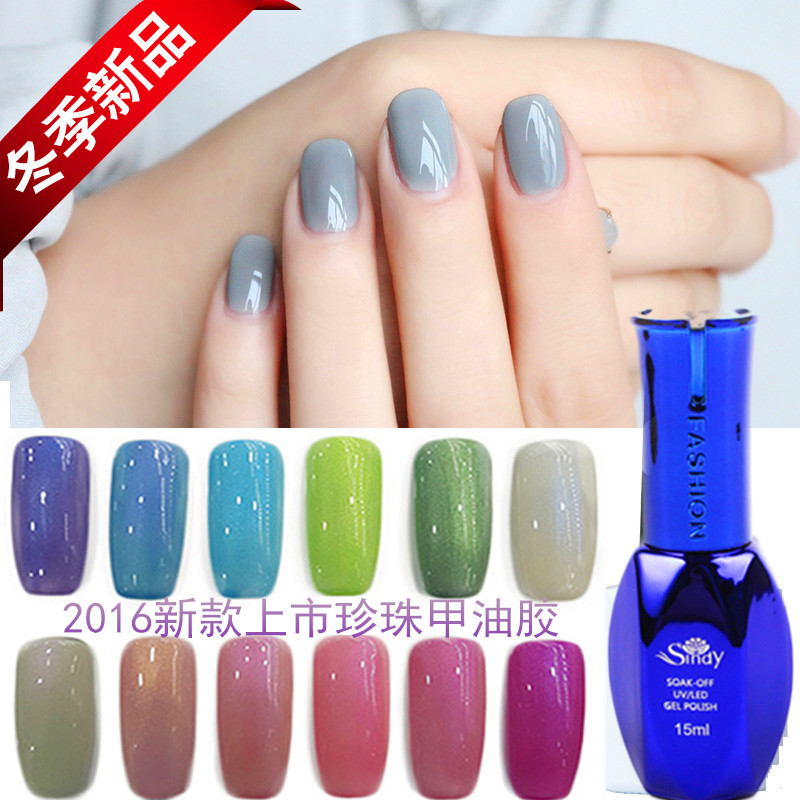 12 Color new arrivval 3piece/lot protected skin finger nail new arrival nail polish uv led gel <font><b>nailpolish</b></font>