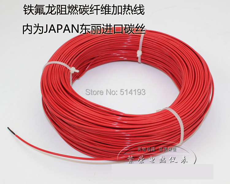 50M/pc New infrared heating floor heating cable system of PTFE carbon fiber wire electric floor hotline(China (Mainland))