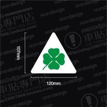 Tin Alfa romeo alfa romeo delta corse body stickers reflective stickers vinyl decal,Drop shipping