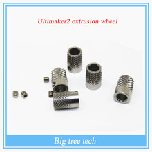 3D printer accessories DIY UM2 Ultimaker2 original extrusion stainless steel round wire feed rollers knurled wheel 8*12*5mm