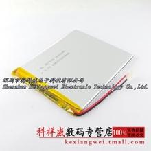 Двойной шуай 377595 357595 3,7 В 7 дюймов планшетный пк приталенный аккумулятор HKC M70