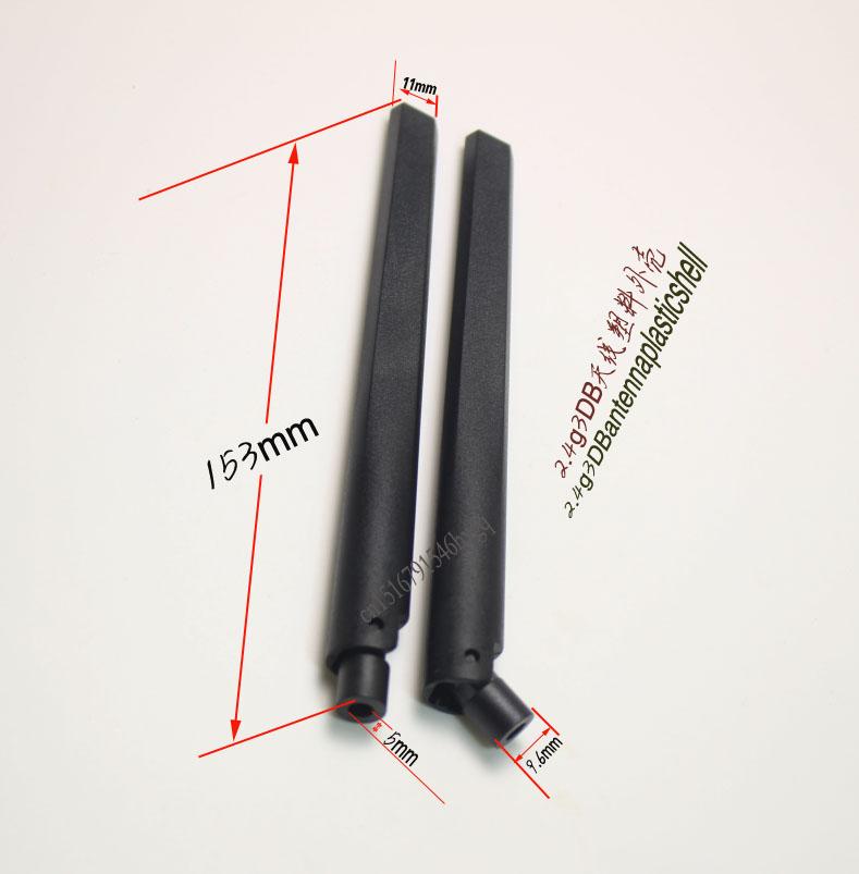 Antenna straight sets, small antenna SMA shell plastic cap, plastic shell for 3 to 5 db antenna casing(China (Mainland))