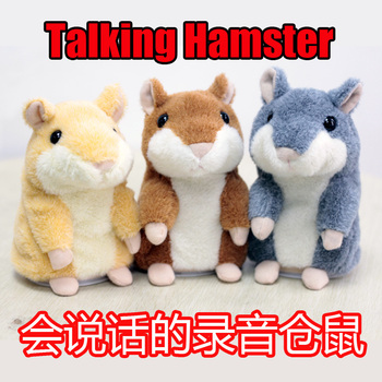 New russian Free Shipping Pet Hamster talking Plush Animal Toy Electronic A Talking Hamster Wholesale