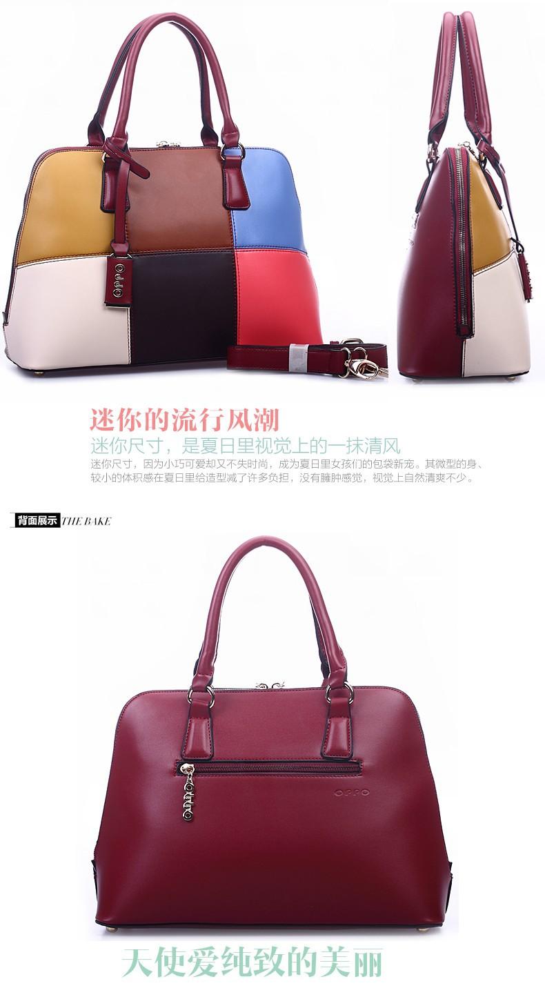 2015 New Shell Bags Handbags Women Famous Brands Fashion Women