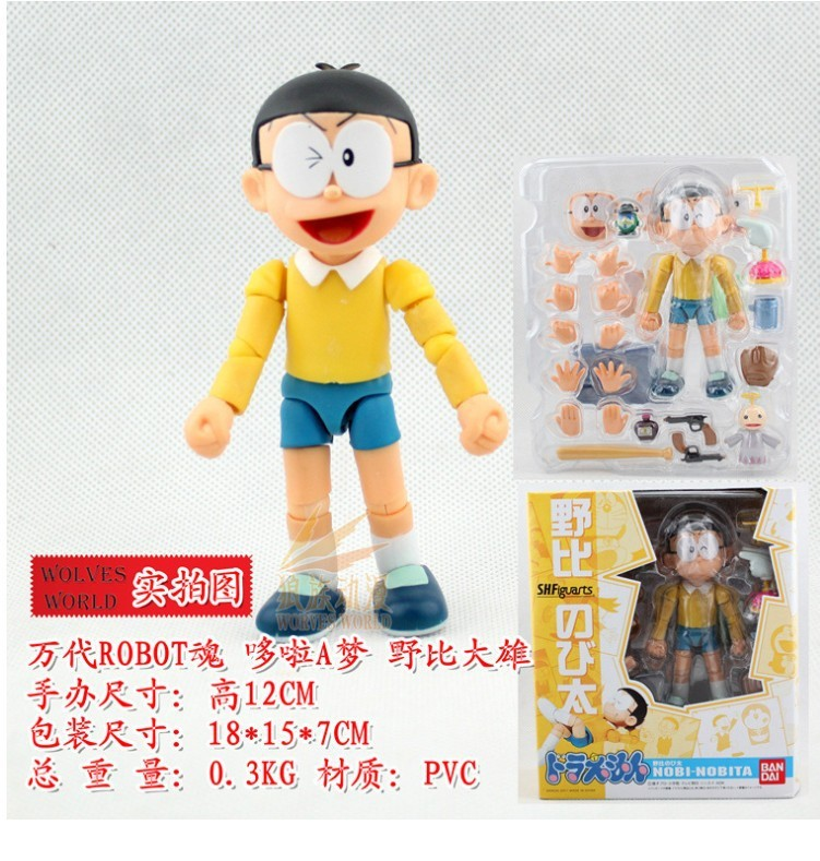 doraemon Nobi Nobita robot vivid action figure toy marvel action figures japanese anime classic toys hot sell(China (Mainland))